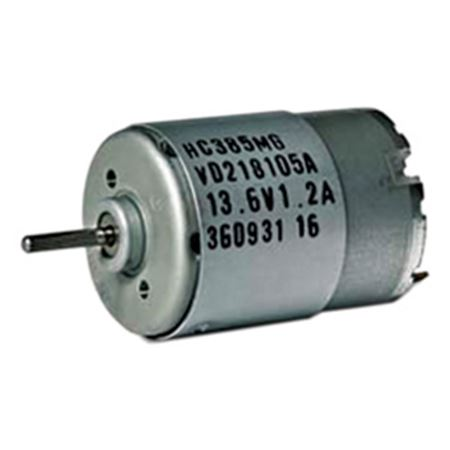 Picture for category Motors
