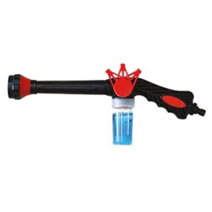 Picture of Zarpax Aquablaster (TM) Car Wash Sprayer/Dispenser Hose Gun Nozzle AB-8S 13-1818